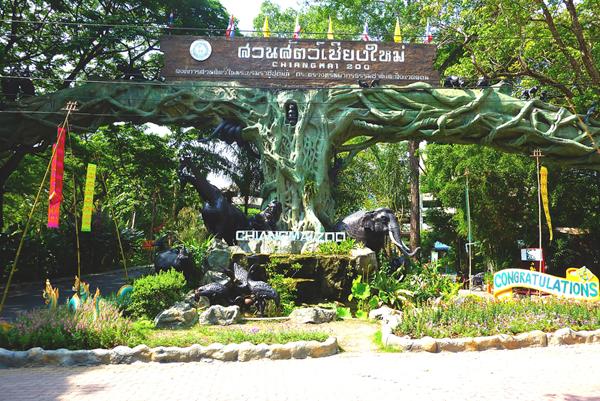 (Thailand) - Chiang Mai - Chiang Mai Zoo