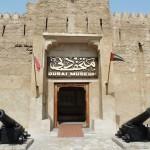 Museums, Dubai