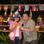 Kratron Flying Chicken, Bangkok